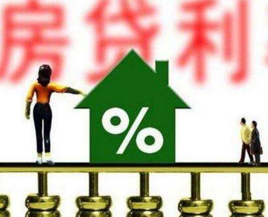房贷利率再上调!325万的贷款利息比以前多出1