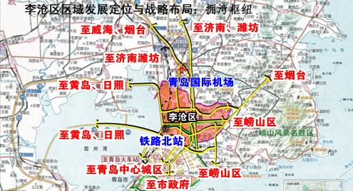 李村商圈核心综合体奥克斯广场 双地铁享便利生活