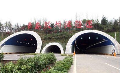 胶州湾隧道隧道