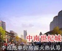 河西云科技办公房 毗邻青奥村
