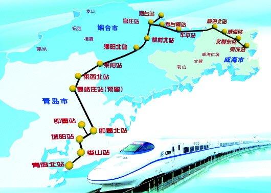 青岛13号线线路图