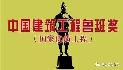 都市华府将于9月16日开盘 献给征服世界的潜江领袖