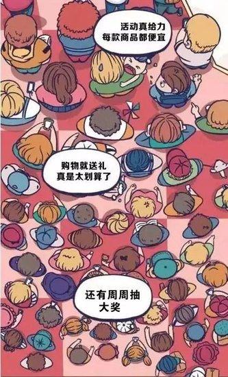"""壹中心A2""""乐时尚""""生活服饰馆盛大试营业"""