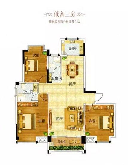 名筑仕嘉三房两厅简约混搭 简洁的家