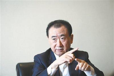 王健林:房地产好赚钱的时代没了