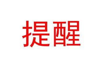 恒大悦珑湾携手香港紫荆卫视引爆最炫舞林风防城港选拔赛 嗨翻全场!
