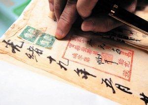 南宁最老房产证已经150岁 现存于南宁住房局