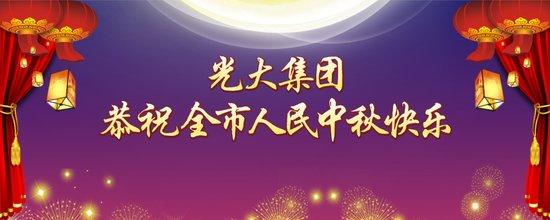 """""""中国梦·钦州情""""月印白石湖中秋联欢晚会"""