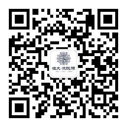 恒大悦珑湾—邀您参加雪花之城玩转元旦幸福年
