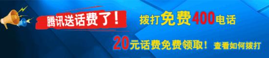 嘉和冠山海营销总监黄丰骏:钦北防楼市总体稳定上涨