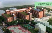 轮渡附近将建市南区首所九年一贯制学校
