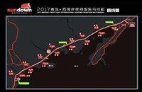 看好了!西海岸夜间国际马拉松交通管制方案公布