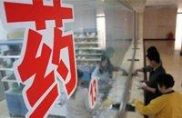 山东公立医院买药只须开两次发票,青岛等6市先实施
