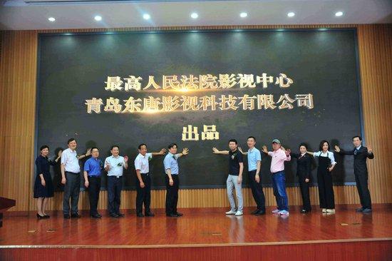 山东省高级人民法院领导关升英,青岛市中级人民法院院长李方民,青岛