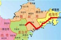 """青岛再开新高铁!连通海阳荣成,去威海不再""""绕路"""""""