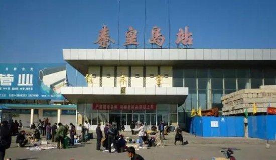 秦皇岛高铁商圈内的教育板块 未来从这里起航