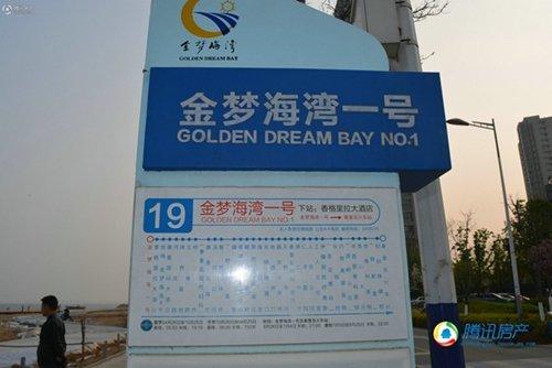 秦皇岛海岸上的大师手笔 沿海天际线再升级