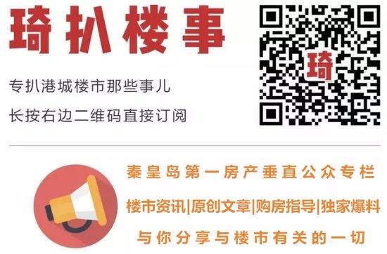 """秦皇岛市84家单位被评为""""省级文明单位"""""""