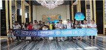 第61期:7月13日腾讯万人团再次启程 台商专线夏日火热出击