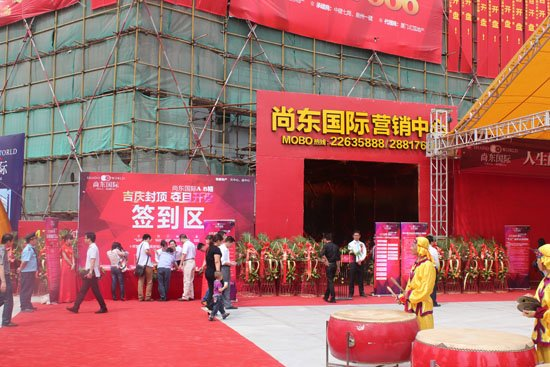 泉州尚东国际a,b幢封顶暨开盘活动盛大举行图片
