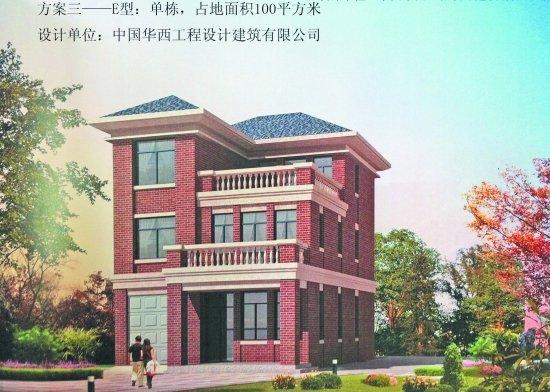 单栋房屋外形设计图展示