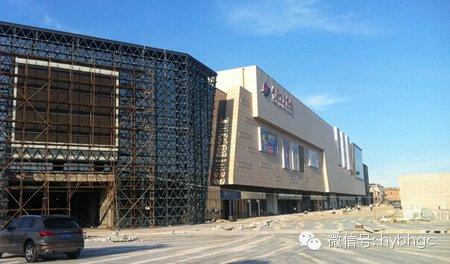 宏毅百汇广场工程进展迅猛,预计10月份开业