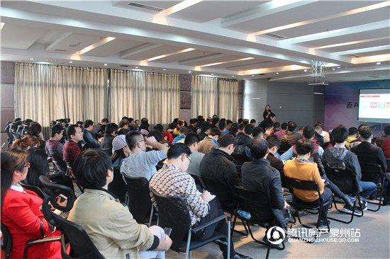 """成辉国际:南安电商中心 打造""""互联网+""""新商贸平台"""