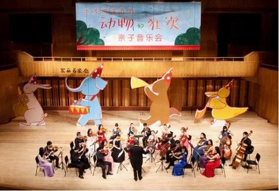 """音乐会以""""动物的狂欢""""为主题,高雅古典音乐第一次以欢乐亲民的形式"""