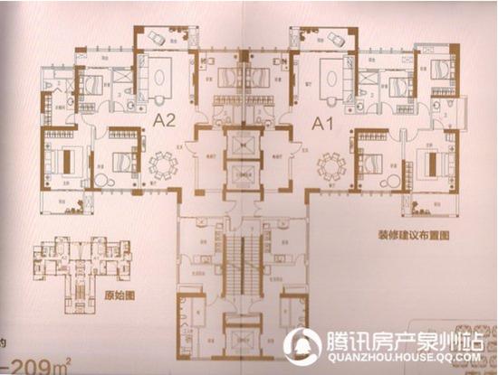 新天城市广场:户型面积为173-209㎡4房 存2万抵6万