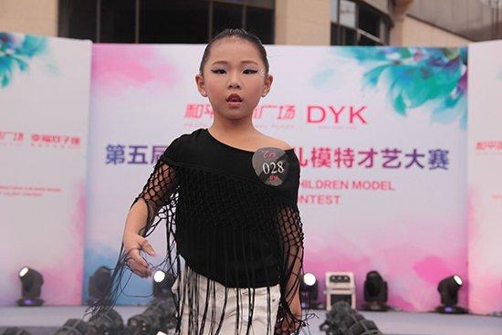 和平国际广场:萌娃模特大赛上演 存5千抵2万火爆认筹