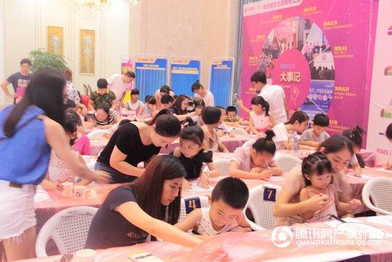 和平国际广场:盛夏亲子活动冰爽到底