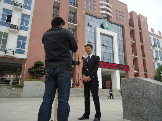 中奥频道回馈感恩a频道捐助晋江心养地产_小学校旗v频道小学图片