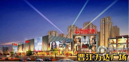 晋江万达广场——40平方左右中心小户财富领寓