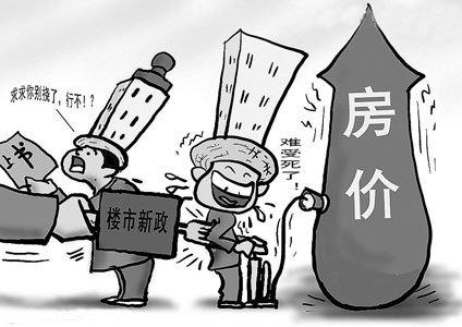 2012是房地产行业最艰难一年