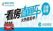 福建7县市入选全国百强县 晋江全国第五