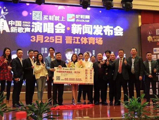 3.25中国新歌声演唱会晋江站,上定鞋网抢千元