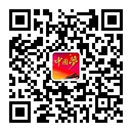 """""""中国梦·少年梦""""全国青少年才艺创意大赛报名中"""