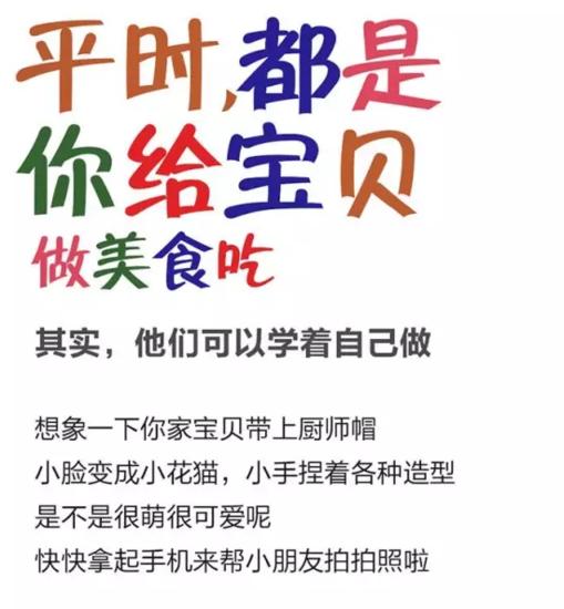 东海湾太古广场三期:周六主题DIY活动 住宅产权现房