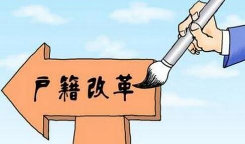 动漫 卡通 漫画 设计 矢量 矢量图 素材 头像 487_287