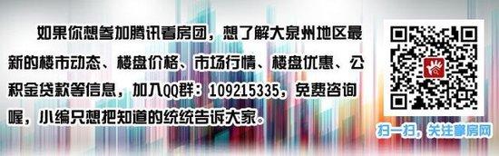 海宸尊域:推出户型为99-155㎡ 均价10000元/㎡