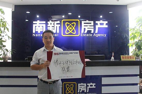 南新集团副总裁陈琰楠:一切为了他人的需要而工作
