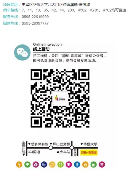 润柏香港城:白色情人节假面舞会
