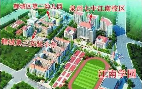 重庆江南新区规划图