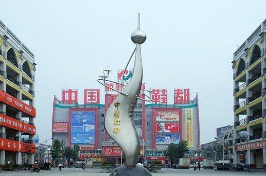 2015年度福建省县域经济评价结果揭晓 晋江排