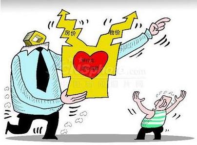 动漫 卡通 漫画 设计 矢量 矢量图 素材 头像 404_297
