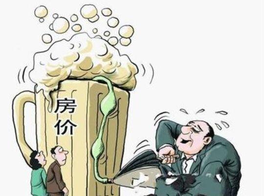 晓旦:房地产泡沫可能影响股市