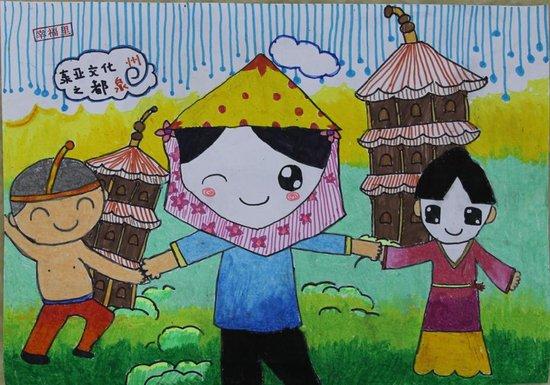 动漫 儿童画 卡通 漫画 头像 550_385图片