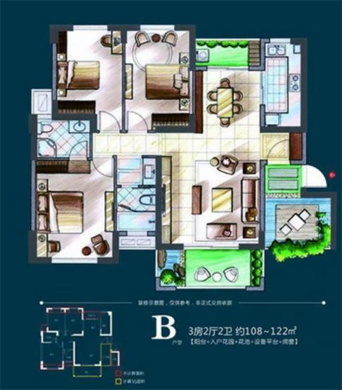 泉州房产直销特惠来袭 鸿盛名邸所有房源均享9.2折