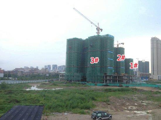 苹果公园:2#3#楼建至16层 首开5388元/㎡起
