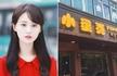 郑爽开的炸鸡店过年放54天假,请问还缺人吗?